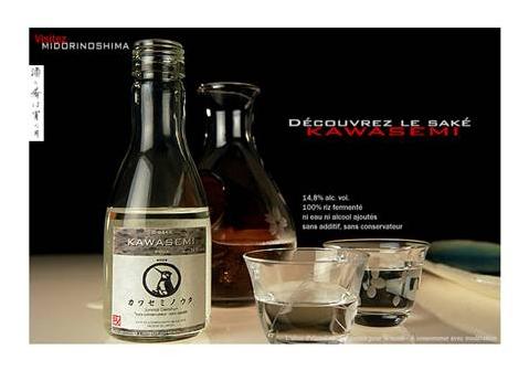 Connaissez-vous le saké…